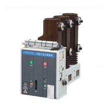ZN63(VS1)-12 Side-Mounted Circuit Breaker